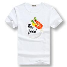Мужские летние футболки с принтом совы, с коротким рукавом, с круглым вырезом, тонкие, белые, подходят ко всему, футболки, повседневные, для с...(China)