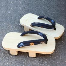 Geta zuecos mujeres hombres Unisex estilo japonés zapatos de madera sandalias de verano chino Classial casa zapatillas tradicionales Spa chanclas(China)