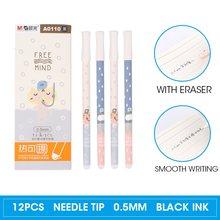 Стирающиеся ручки M & G, 12 шт./лот, каваи, милые стирающиеся ручки 0,5 мм с ластиком, гелевые чернила, ручка для стирания, Заправка для школы, черн...(China)