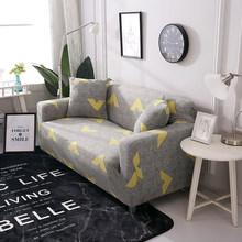 1 قطعة مقاعد أريكة الغلاف تمتد حامي غطاء أريكة قابل للغسل النسيج حساسة(China)