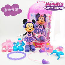Disney Mickey Minnie Mouse Mickey Mouse Clubhouse Girl Play House Toy Princess Dress up Bjd Figure lol Dolls Girl Birthday Gifts(China)