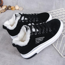 COVOYYAR 2019 Winter Vrouwen Schoenen Warm Bont Pluche Dame Casual Schoenen Lace Up Mode Sneakers Platform Snowboots Big Size WSN324(China)