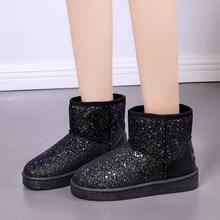 Yeni Sıcak Kış Çizmeler Kadınlar için yarım çizmeler Kar Kızlar Çizmeler kadın ayakkabısı Süet Peluş Astarı Botas Mujer Zapatos De Mujer(China)