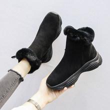 Moipheng Stiefeletten für Frauen Winter High Top Schuhe Kuh Wildleder Runde Kappe Reißverschluss Student Flache Stiefel Schwarz Botas Mujer invierno(China)