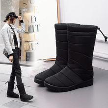 Kış kadın saçaklı süet orta bacak kama sıcaklık su geçirmez kaymaz kadınlar kış çizmeler diz yüksek çizme kadın Hx-615-5(China)