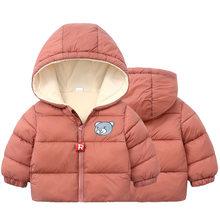Джинсовая куртка для маленьких мальчиков 2019 г. Осенне-зимние куртки для мальчиков, пальто Детская верхняя одежда, пальто для мальчиков, одеж...(China)