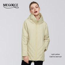 MIEGOFCE 2020 yeni koleksiyon kadın pamuk rüzgar geçirmez sıcak bahar ceket orta-uzun dayanıklı kapşonlu yaka kadın ceketi ceket(China)
