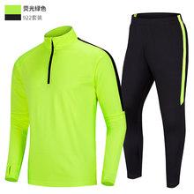 Abbigliamento per il calcio Degli Uomini Del Vestito di Autunno di Inverno a maniche lunghe Pantaloni di Stampa Personalizzata Numero Pullover di College Concorso di Sport Cappotto di Formazione(China)