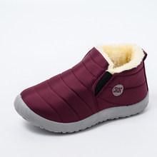 MCCKLE Schnee Stiefel Frauen Schuhe Warme Plüsch Fell Stiefeletten Winter Weibliche Slip Auf Flache Beiläufige Schuhe Wasserdichte Ultraleicht Schuhe(China)