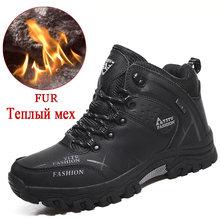 מותג גברים חורף שלג מגפי חם סופר גברים באיכות גבוהה עמיד למים עור סניקרס חיצוני זכר הליכה נעלי עבודה 39 -47(China)