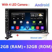 Podofo Android 8,1 2 Din автомобильное радио ram 2GB + rom 32GB Android 7 ''2Din Универсальное автомобильное радио Авторадио gps мультимедийный блок плеер(Hong Kong,China)
