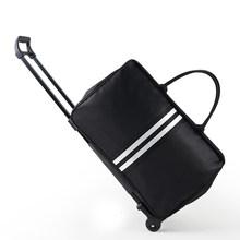 JULY'S SONG oxford bagage à roulettes sac de voyage valise à roulettes Trolley bagages pour hommes/femmes continuer sacs de voyage(China)