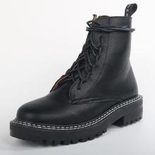 Doratasia 2020 büyük boy 43 moda Martin çizmeler marka tasarım yarım çizmeler kadın ayakkabı ayakkabı bağı serin ayakkabı kadın çizmeler kadın(China)