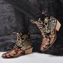 NAUSK 2019 ใหม่ฤดูใบไม้ร่วง Retro ผู้หญิงเย็บปักถักร้อยดอกไม้สั้น Lady Elegant Lace Up รองเท้าข้อ(China)