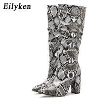 Eilyken renkli yılan cilt çizmeler kadın yüksek topuklu kalın orta buzağı çizme sıkıntılı sivri burun Zip ayakkabı pilili botları slouch(China)
