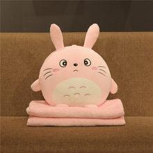 Bonito travesseiro bicho de pelúcia com cobertor brinquedo de pelúcia dragão gato coelho guaxinim pato hamster gato urso marrom ovelha porco menina presente(China)