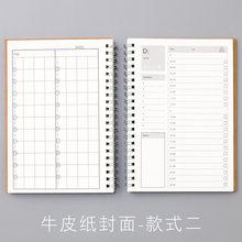 2019 2020 cuadernos Agendas diario semanal organizador espiral Libretas A5 nota libros mensual de papel Kraft agenda Filofax(China)
