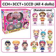 Eaki Gerar Surpresas LOL LOL LOL Original Boneca Dolls para Meninas Presentes de Natal de Aniversário Do Bebê DIY LOL Bonecas Surpresas(China)