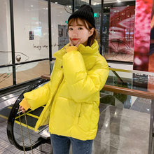 Women Parka Coats Autumn casual Shiny Women's jacket Outwear Winter thick Jackets girl warm loose fashion Glossy short coats(China)