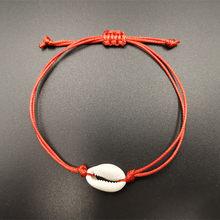 Nowe mody naturalnej powłoki ręcznie tkane regulowana bransoletka złota artystyczna skorupa bransoletka z paciorkami odzież dla kobiet akcesoria boutique(China)