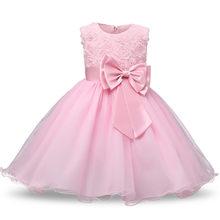 Рождественское платье с цветочным узором для девочек; платье-пачка принцессы для свадебных торжеств; платья для девочек-подростков; платье ...(China)
