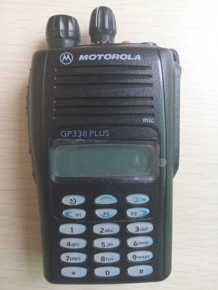 small 128 CH motorola talkie walkie with keypad GP338 plus cb radio(China (Mainland))