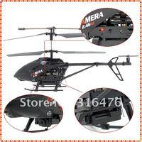 Детский вертолет на радиоуправление 2.4g rc 36 Udi U13A R/C /1g SD S977/S988/S929/S215/S319/V911