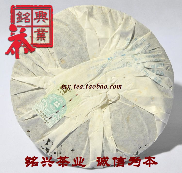 Cellaring Puerh tea  2007 701 7542 tea cakes Chinese yunnan puer pu er 357g health care the health pu-erh food free cheap