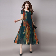 Buy HOT New Middle-aged Women's Summer O-neck Print Chiffon Long Dress Fashion Plus Size Loose Mother Chiffon Dress 12Color C8 for $16.59 in AliExpress store