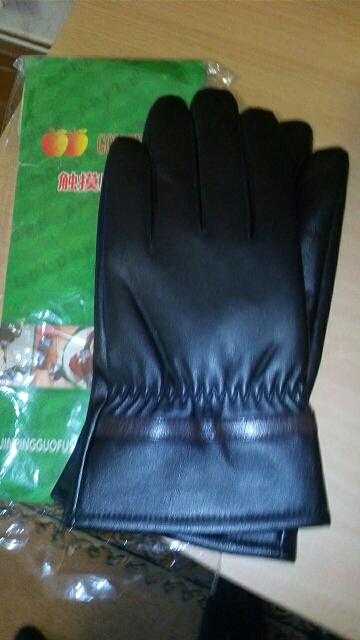 Отличные перчатки,тонкие,очень мягкие,пошиты качественно.
