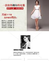 Платье для матери невесты Kc v/2015 .12337