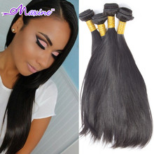 6A Indian Virgin Hair Straight 8-30″ Unprocessed Virgin Indian Hair Extensions Real Indian Straight Hair Extension 4Bundles