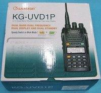 Потребительские товары 2 WOUXUN kg/uvd1p dualband /walkie talkie  KG-UVD1