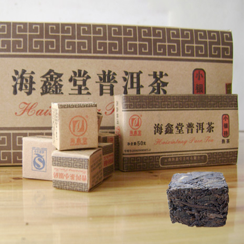 500g (50gX10 Boxes)Yunnan Mini Square Shape Ripe Puer Tea Puerh Burning The Body Fat Cooked Chinese Puer Tea Weight Loss <br><br>Aliexpress