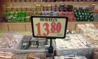 магазин & супермаркет цена теги цена ПВХ рамы/поп метки рекламы кадр/поп кадр-афишу