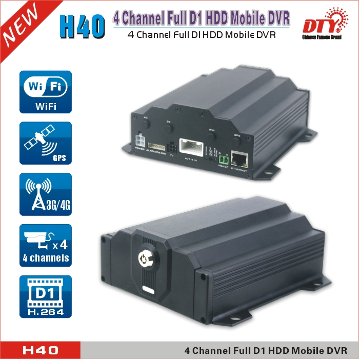 taxi dvr system vehicle dvr for car surveillance ,12v car cctv dvr system,H40(China (Mainland))
