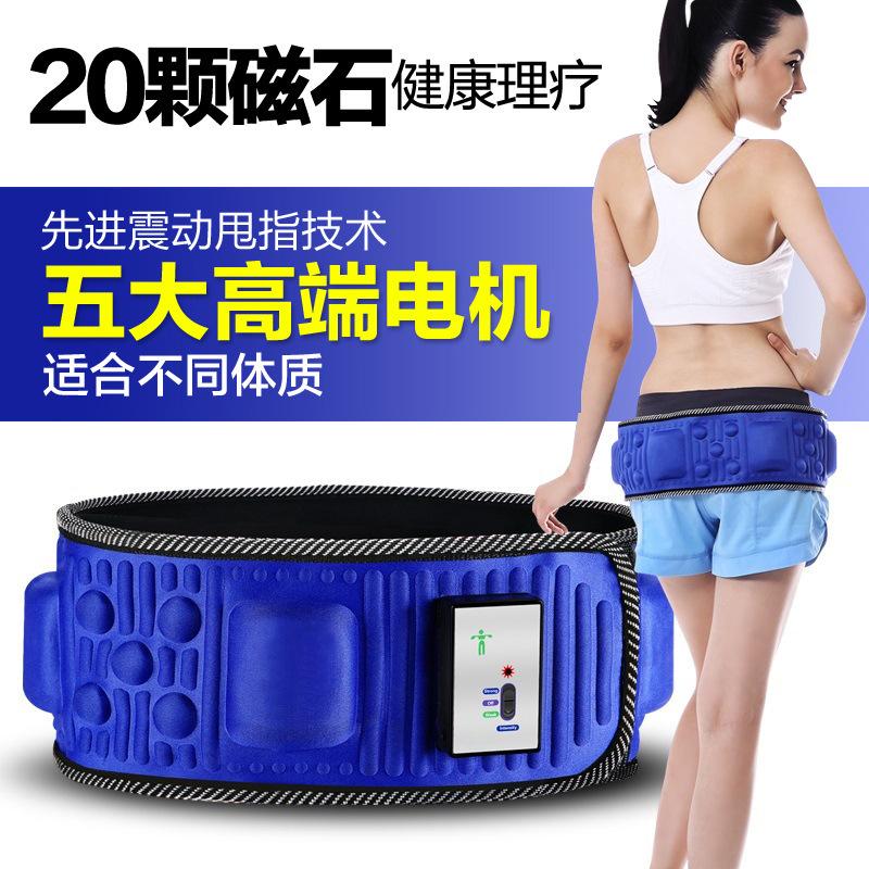 High quality Lose weight belt body massager crazy fit massage infrared ray Fat burn machine body slimmer slim hip waist<br><br>Aliexpress
