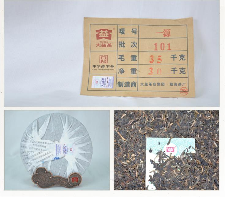 tea green cake Chinese yunnan puerh 357g Puer tea cakes health care  the China pu er cha to lose weight products cheap