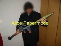 Детский набор для моделирования papermodel] 1:1 RPG /7