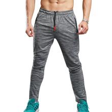 Nibesser брендовые летние Фитнес Брюки для девочек Для мужчин эластичные дышащие тренировочные штаны Серый шнурок верхняя одежда мужской Брюк...(China)