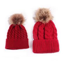 FOCUSNORMแม่เด็กทารกเด็กวัยหัดเดินเด็กสาวเด็กหมวกอบอุ่นฤดูหนาวหมวกถักหมวกใหม่(China)